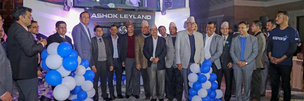 """Grand Launch of Ashok Leyland """"CAPTAIN"""" – Welcome to IME Motors"""